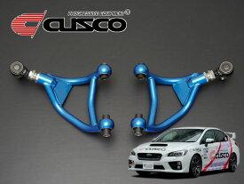 [CUSCO]VAB WRX STI用リヤ調整式アッパーアーム【965 474 L】-レース専用部品-