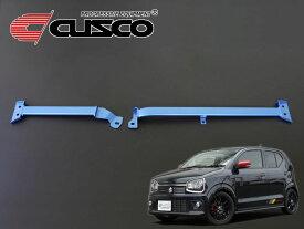 [CUSCO]HA36S アルトワークス 4WD(リヤ)用パワーブレース【60A 492 R】