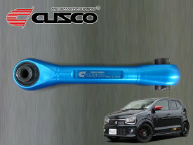 [CUSCO]HA36S アルトワークス用強化ピッチングストッパー【60A 911 PS】