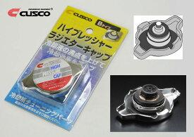 [CUSCO]HA36S アルトワークス用ハイプレッシャーラジエターキャップ【00B 050 B13】