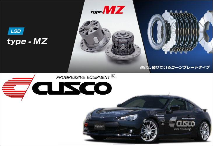 [CUSCO]ZC6 BRZ用リミテッドスリップデフLSD_type MZ_1.5way (35/20)【LSD 986 M15】-サーキット走行向けセッティング-