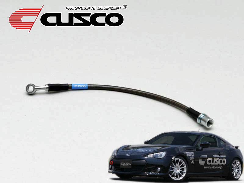 [CUSCO]ZC6 BRZ用ステンレスメッシュクラッチライン【965 022 CL】
