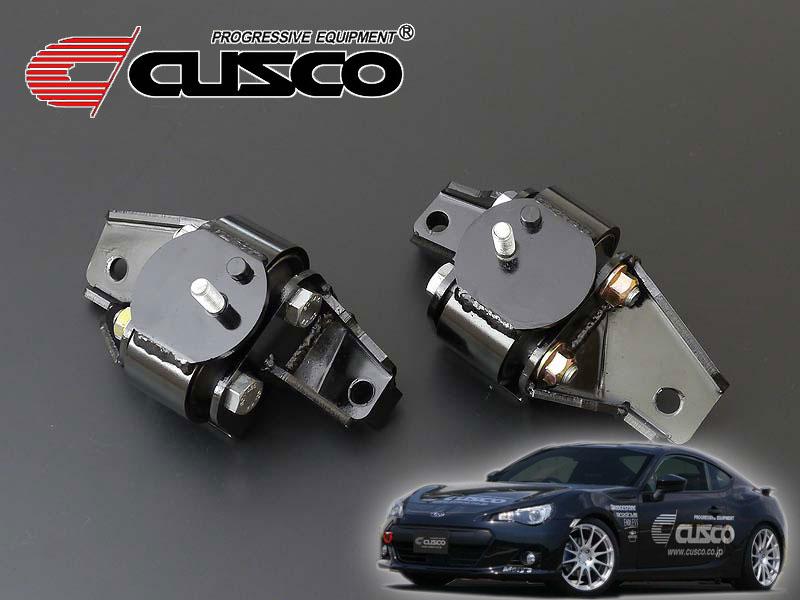 [CUSCO]ZC6 BRZ用エンジンマウント(ブラケット付)【965 911 A】