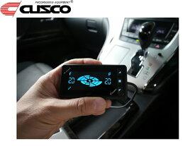 [CUSCO]ZC6 BRZ(Street ZERO A)用e-con2 減衰力40段コントローラー【00B 60J 1014】
