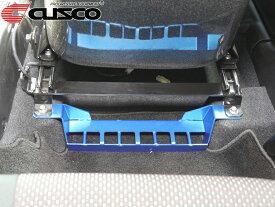 [CUSCO]ZC33S スイフトスポーツ用パワーブレースシートレールプラス【60J 492 SP】