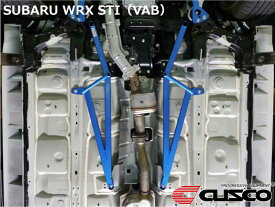 [CUSCO]VAB WRX STI用パワーブレース(フロアーセンター)【692 492 C】