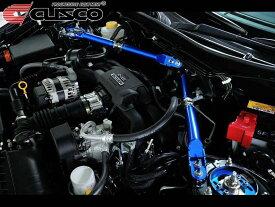 [CUSCO]ZC6 BRZ(エンジンルーム)用パワーブレース(ターンバックル調整付)【965 492 ER】