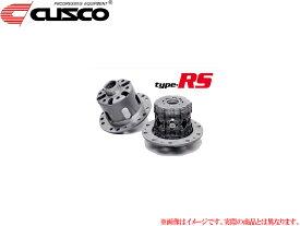 [CUSCO]HA36S アルトワークス 2WD(MT)用リミテッドスリップデフLSD_type RS_1.5way(1&1.5way)【LSD 628 C15】