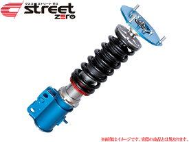 [CUSCO]ZC6 BRZ(後期モデル)用車高調キット(Street Zero)【966 61P CN】