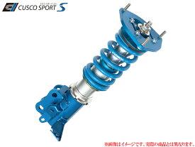 [CUSCO]ZC6 BRZ用車高調キット(CUSCO SPORT S)【965 64S CN】