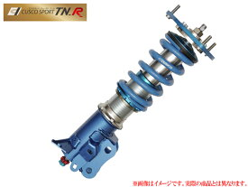 [CUSCO]ZC6 BRZ用車高調キット(SPORT TN_R)【965 64V CP】
