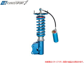 [CUSCO]ZC6 BRZ用車高調キット(CUSCO SPORT X)【965 64X CP】
