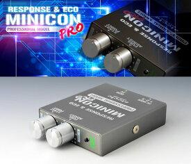[シエクル_ミニコンプロ]RPS13 180SX(H03/01〜)_SR20DET用サブコンピューター(サブコン)<燃費・レスポンス・トルクUP>