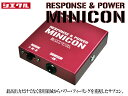 [シエクル_ミニコン]MD22S AZワゴン_K6A / ターボ(H12/12〜H15/10)用サブコン<燃費・レスポンス・トルクUP>[MC-S02P]