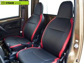 [G'BASE]S500P_S510P ハイゼットジャンボ(H26/09〜)用デザインシートカバー(ブラック×レッド)[GSC-012]