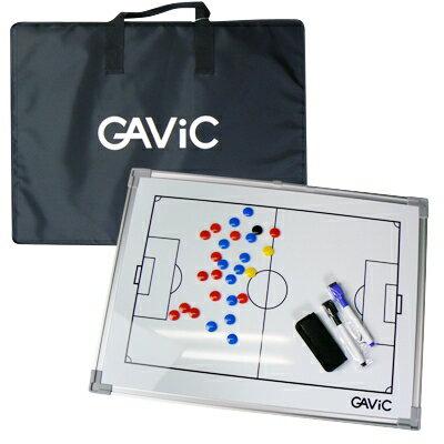 サッカー 作戦盤 【ガビック タクティクスボード S サッカー用】コーチ アクセサリー 作戦ボード
