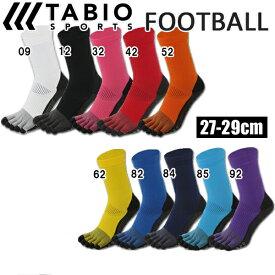 サッカーソックス タビオ tabio FOOTBALL ソックス L(27-29cm)