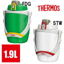 サーモス thermos スポーツジャグ 1.9L