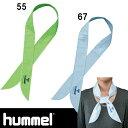 ヒュンメル hummel アイススカーフ