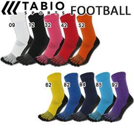 サッカーソックス タビオ tabio FOOTBALL ソックス SS(21-23cm)