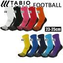 サッカーソックス タビオ tabio FOOTBALL ソックス S(23-25cm)