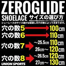 【予約商品11月13日発売予定】ミズノゼログライドシューレースP1GZ2021