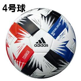 サッカーボール4号球 ツバサ キッズ 2019-2020年 FIFA主要大会 試合球レプリカ af410