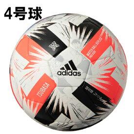 サッカーボール アディダス adidas ツバサ プロ キッズ TSUBASA x キャプテン翼 スペシャルエディション 公式試合球レプリカ af418