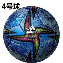 サッカーボール4号アディダスadidasコネクト21コンペテションキッズ2021FIFA主要大会公式試合球レプリカaf431b
