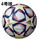 サッカーボール4号球 アディダス adidas 2020-2021 フィナーレ ルシアーダ UEFA チャンピオンズリーグ グループリーグ…