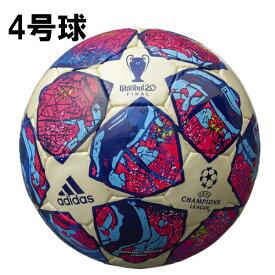 サッカーボール4号球 アディダス adidas 2019-2020 フィナーレ ルシアーダ イスタンブール UEFA チャンピオンズリーグ ベスト16-決勝 公式試合球レプリカ af4401
