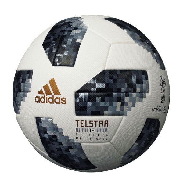 サッカーボール5号球 アディダス adidas テルスター18 ロシアワールドカップ 公式試合球 af5300