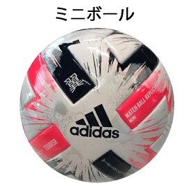 ミニボール アディダス adidas ツバサ ミニ TSUBASA x キャプテン翼 スペシャルエディション 公式試合球レプリカミニボール afms115