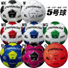 サッカーボール5号球モルテンmoltenペレーダpelada4000f5l4000