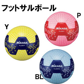 ミカサ mikasa フットサルボール 検定球 fll528