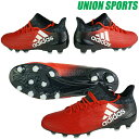 サッカースパイク アディダス adidas 【エックス 16.1-ジャパン HG】 BB5629 アディダスサッカースパイク アディダス サッカースパイク
