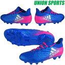 サッカースパイク アディダス adidas 【エックス 16.2-ジャパン HG】 BB5638 アディダスサッカースパイク アディダス サッカースパイク