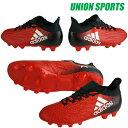 サッカースパイク アディダス adidas 【エックス 16.2-ジャパン HG】 BB6061 アディダスサッカースパイク アディダス サッカースパイク