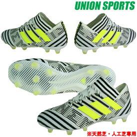 サッカースパイク アディダス adidas 【ネメシス 17.1 FG/AG】 BB6075 アディダスサッカースパイク アディダス サッカースパイク