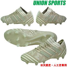 サッカースパイク アディダス adidas 【ネメシス 17.1 FG/AG】 S82299 アディダスサッカースパイク アディダス サッカースパイク
