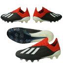 サッカースパイク アディダス adidas 【エックス 18.1-ジャパン HG/AG】 F97495