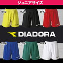 ディアドラ diadora ジュニア ゲームパンツ fj4411