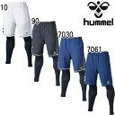 ヒュンメル hummel HPFC プラパンツ インナーセット