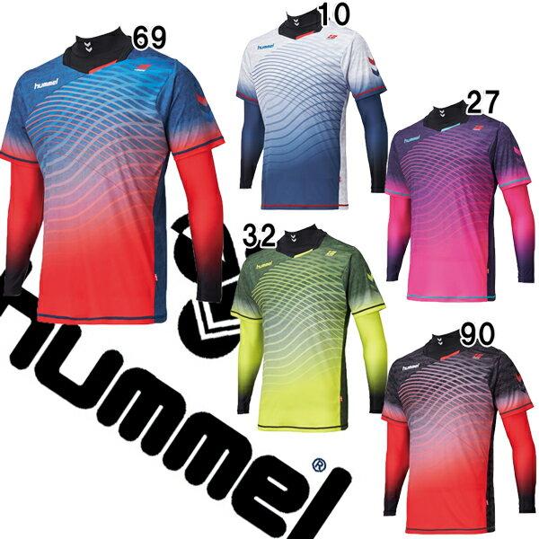 ヒュンメル hummel HPFC プラシャツ インナーセット hap7095
