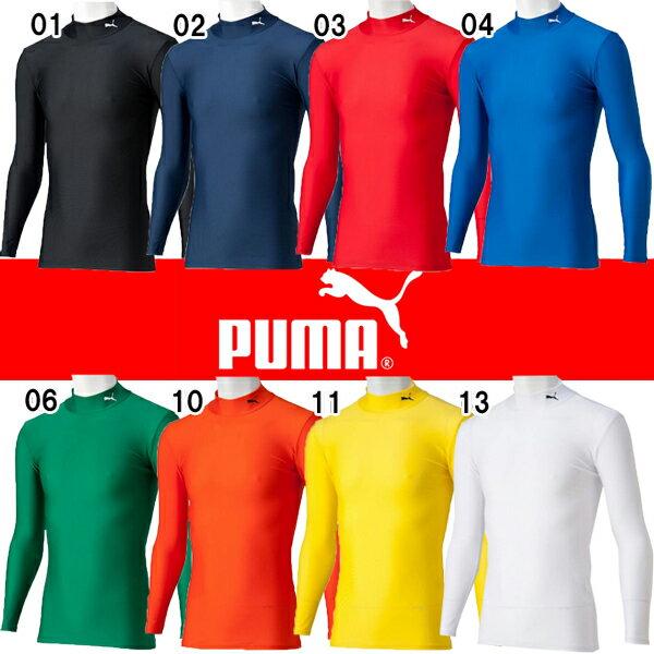 サッカー インナーシャツ 長袖 プーマ puma ハイネックロングインナーシャツ 920480