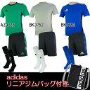 アディダス adidas KIDS RENGI トレーニングセット ユニオン限定パック