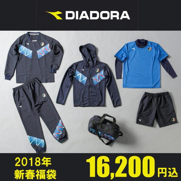 ディアドラ diadora 2018年 新春福袋 dfp8128