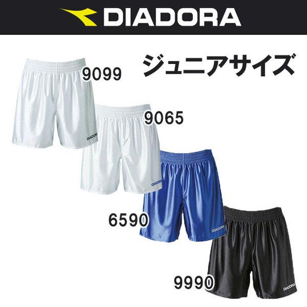 ディアドラ diadora ジュニア プラクティスパンツ fj5406