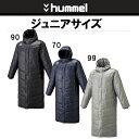 ベンチコート ヒュンメル hummel 中綿 ロングコート haw8081