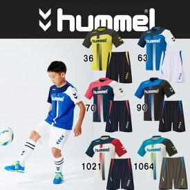 ジュニアサッカー ヒュンメル hummel ジュニア プリアモーレスーツ hjp1133sp